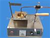 SYD-0653现货供应沥青闪点与燃点测定仪—主要产品
