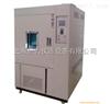 JW-1102氙灯老化试验箱,氙灯耐气候试验机厂家,氙灯紫外线试验设备