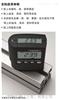 Fischer袖珍式测厚仪MP0