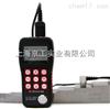 便携式测厚仪MT180