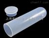 50ml离心管套管 摁盖离心管套管 塑料离心机套管
