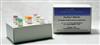 RB3050/R30050Rubicon Genomics RB3050/R30050 PicoPLEX® WGA