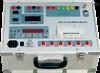 SX成都供应断路器动作特性分析仪
