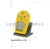 多气体检测仪GasAlertMicro5 IR
