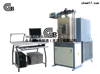 沥青混合料低温冻断系统~生产标准