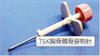 TSK胸骨髂骨穿刺针