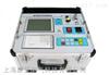 DFDR8000配網電容電流測試儀