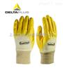 201015代尔塔201015涂层手套丁晴手套 耐磨损防油防护劳保手套