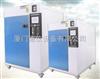 冷热交变老化机DEJG-150