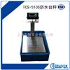 KS310-3040全不锈防水电子台秤 60kg防腐防爆台秤