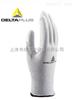 代尔塔201790代尔塔201790 防滑耐磨贴手pu涂胶浸胶 防静电手套防护手套