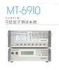 马达测试机_马达测试系统_赛秘尔马达测试
