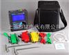 防雷检测用数字式接地电阻测试仪