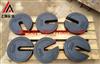黑色铸铁材质25公斤C字形砝码/25公斤秤砣砝码