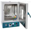 珠海市聚同品牌工业电热鼓风干燥箱DGF-4A保温系统