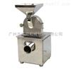 化工原料高效粉碎机大型粉碎设备产量可达500斤