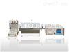 KZDL-8汉字自动定硫仪的河南厂家
