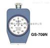 GS-709N日本TECLOCK硬度計GS-709N