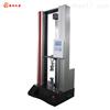 DR-6000D电子万能试验机(50N-5KN)