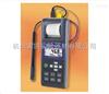Fisher Scientific Traceable濕度 / 溫度計(具有打印功能)  具有打印功