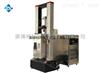 LBT微機控製高低溫電子萬能試驗機