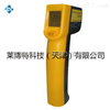 LBT紅外線測溫儀