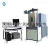LBT瀝青混合料低溫凍斷係統