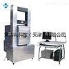 LBT微機控製電氣伺服混合料萬能試驗機