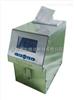 保加利亚牛奶分析仪/乳成分分析仪