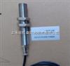 SZCB-01型磁阻式传感器