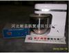 SYJ-3型水泥压浆高速搅拌机