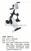 TK0007-4湖南電動上下肢康復器