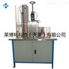 LBT-11土工合成材料水平滲透儀
