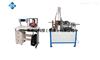 LBT-12微機控製土工合成材料直剪儀