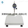 LBT-25土工膜糙麵厚度儀