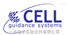 Cell Guidance Systems 特约代理