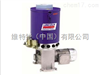 LINCOLN电动润滑泵215型产品介绍