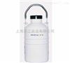 MVE液氮罐SC2/1V