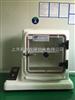 成都冷凝水試驗箱_冷凝水試驗箱多少錢_優質冷凝水試驗箱廠家