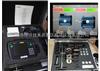 瑞典easy-laser激光对中仪VT183857