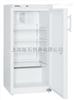 LKexv2600专业防爆冰箱