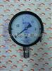 YZA-150真空氨用压力表 0-0.1Mpa