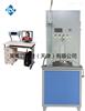 LBT-1E微機控製全自動土工布垂直滲透儀