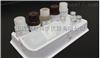 Modern Water 土壤PCP检测试剂盒