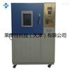 LBT橡膠耐臭氧老化試驗箱