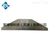 LBT防水塗料梳齒刮刀