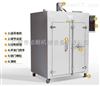 通用型工业烤箱 多功能干燥箱性价比哪家高