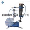 LBT礦物棉渣球含量測定儀