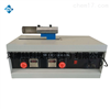 LBT-1A電動砂當量試驗儀