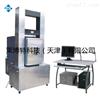 LBT微機控製電氣伺服瀝青混合料萬能試驗機